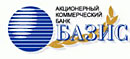 АКБ Базис