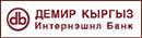 Demir_Kyrgrz_Kyrgyzstan