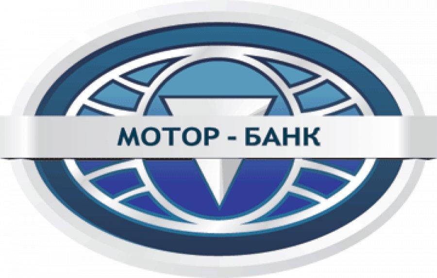 МоторБанк