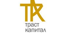 ТрастКапитал
