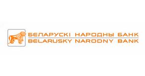 Belarus_Narodny_Bank_Belarus
