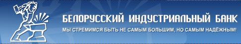 BelIndustrialnyjBank_Belarus
