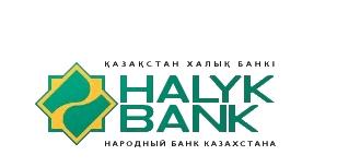 Halyk_Bank_Kazakhstan