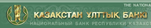 Kazakstan_Ultyk_Bank_Kazakhstan
